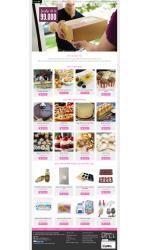 Thiết kế web giá rẻ bán bánh ngọt, bánh sinh nhật