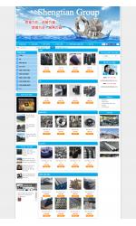 Thiết kế web giá rẻ cơ khí - xây dựng