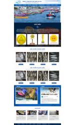 Thiết kế web giá rẻ thủy hải sản