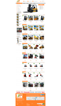 Thiết kế web giá rẻ thiết bị điện