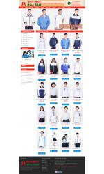 Thiết kế web giá rẻ nhà may thời trang