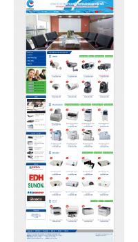 Thiết kế web giá rẻ cầm đồ