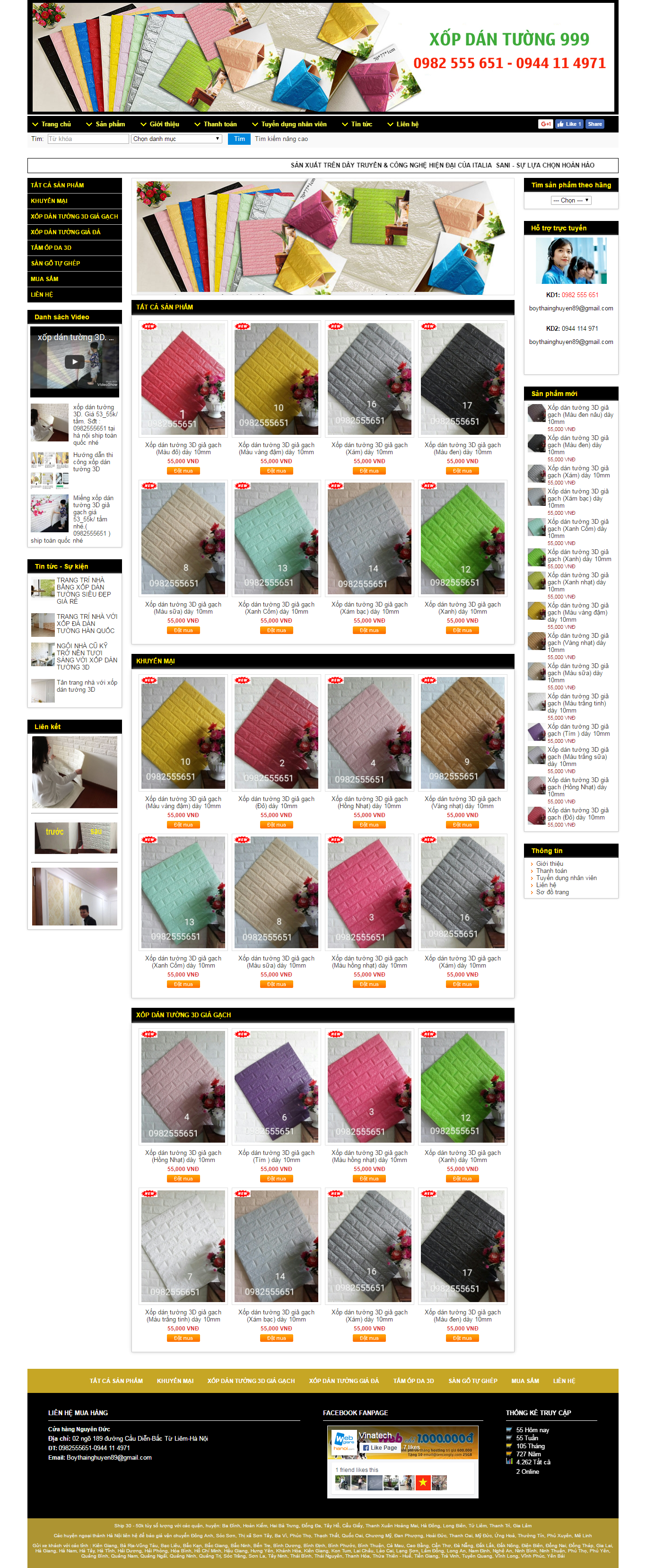 Thiết kế web giá rẻ giấy dán tường
